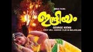 Indriyam (2000)