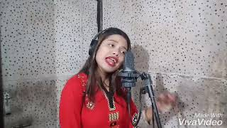 Ghar more pardesiya | Surakxa Sinchury | cover version
