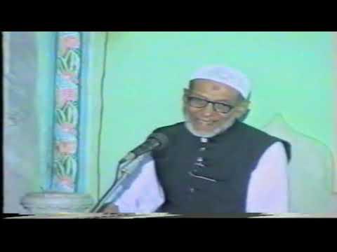 Jafar Kaka Vakil Gujarati Majlis Topic Namaz 1997 Request Surah E Fatiha Marhum Jafar Kaka Vakil