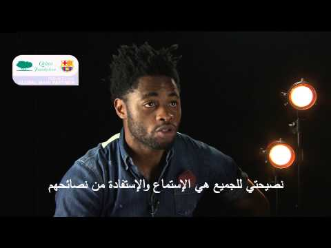 FC Barcelona - Alex Song: 