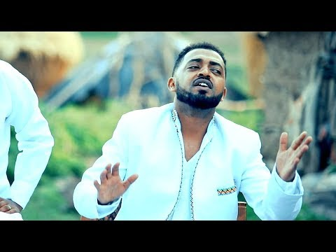 Bisrat Surafel - Tenkuakua | ተንኳኳ - New Ethiopian Music 2017 (Official Video)