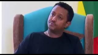 Ethiopia : ይችን ሃሳብ የኮረጀው ቴዲ ነው ወይስ ዶ/ር አብይ መታየት ያለበት
