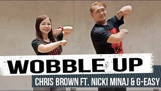 WOBBLE UP - Chris Brown | MOVE LIKE THIS | JingkyMoves | POPDANCE™