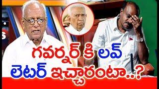 BJP Leader Yeddyurappa Fighting With Karnataka CM Kumaraswamy | IVR Analysis