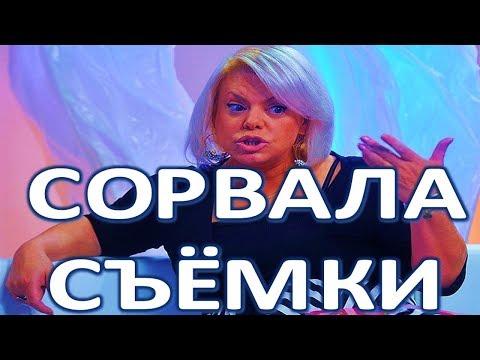 Яна Поплавская о скандале на НТВ «Я не буду молчать!»
