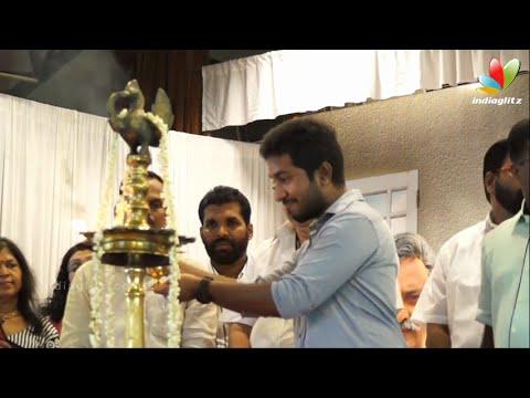 'My God' Pooja | New Malayalam Movie | Suresh Gopi, Vineeth Sreenivasan, Honey Rose