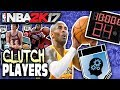 CLUTCHEST PLAYERS IN HISTORY! NBA 2K17 SQUAD BUILDER -