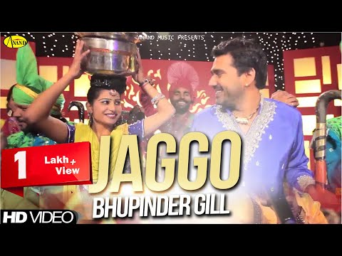 Jaggo Bhupinder Gill || Brand New Song ||   Official Video...