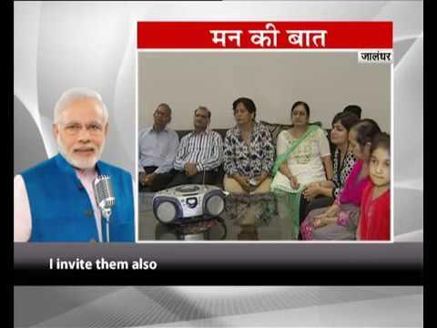 """PM Shri Narendra Modi's """"Mann Ki Baat"""" on 22.05.2016"""
