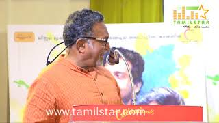Odu Raja Odu Movie Audio Launch