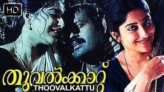 Thoovalkattu (2010)