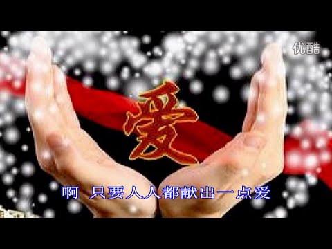 爱的奉献 - 刘紫玲 The Consecration Of Love - Liu Ziling (mandarin Song) video