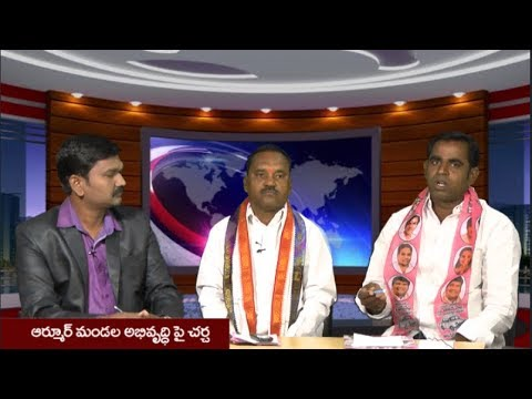DEBATE ON  ARMOOR DEVELOPMENT 11AM 27-10-18