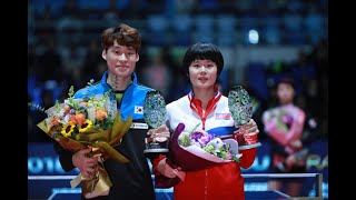 Ping Pong Diplomacy: Korea United