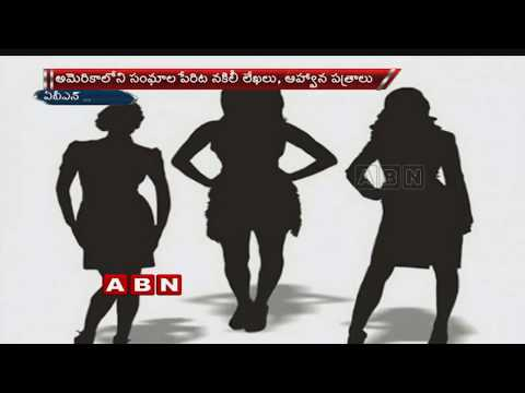 Special Story on Tollywood s*x racket in US | ABN Telugu