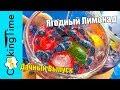 ЛИМОНАД  ЯГОДНЫЙ 🍹 из жимолости, малины, клубники, смородины, вишни, черешни 🍒🍓🍇 детский рецепт