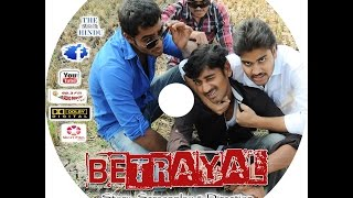 Vishwaroopam - BETRAYAL telugu short film -image Reels