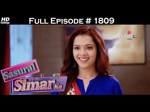 Sasural Simar Ka - 24th April 2017 - ससुराल सिमर का - Full Episode (HD) thumbnail