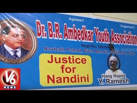 Dalit Activists In Hyderabad Demands Justice For Minor Rape Victim Nandini | V6 News