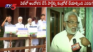 YCP MP YV Subba Reddy Comments on No-Confidence Fight in Lok Sabha