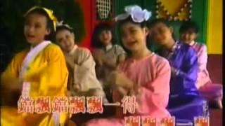 雅歌唱片有限公司 七仙女 小妮妮 风阳花鼓