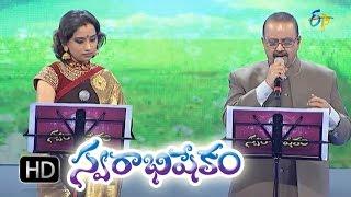 download lagu Veena Venuvaina Song - Sp Balasubrahmanyam,kalpana Performance In Etv gratis