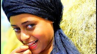 Biruk Wendaferew - Siwadedu Leka ሲዋደዱ ለካ (Amharic)