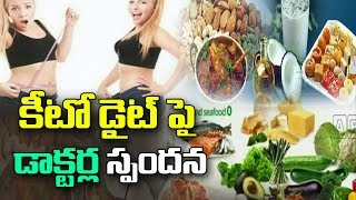 Doctors Opinions on Veeramachaneni Ramakrishna Keto Diet Program