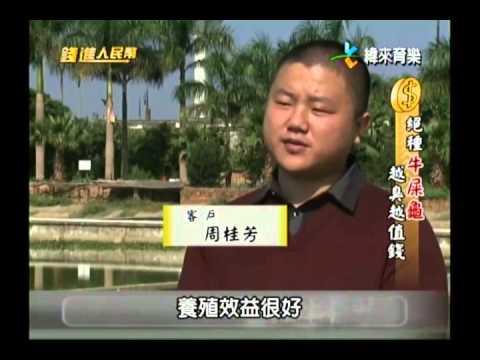 錢進人民幣-20140117