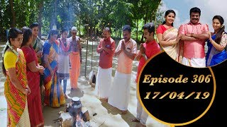 Kalyana Veedu | Tamil Serial | Episode 306 | 17/04/19 |Sun Tv |Thiru Tv