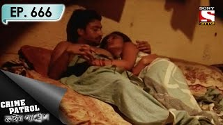 Crime Patrol - ক্রাইম প্যাট্রোল (Bengali) - Ep 666 - An Affair to Forget - 6th May, 2017