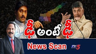 News Scan LIVE Debate With Vijay | 19th February 2019| TV5News