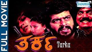 Tarka - Kannada Full Movie | Shankarnag | Devraj