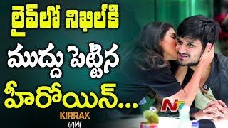 Samyuktha Hegde Kisses Nikhil in Live Interview || Kirrak Party || Ntv