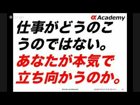 【転職 戦略動画】口コミで評判のTJアドバイザーズによる「圧勝転職対策ゼミ!」  – 長さ: 21:22。