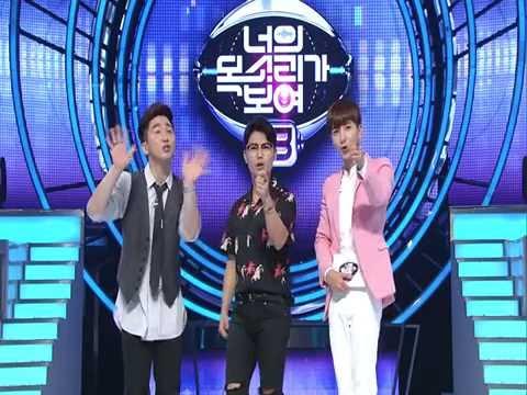 download lagu I Can See Your Voice Indonesia - Kim Bom-Soo, Yoo Se-Yoon, Leeteuk gratis