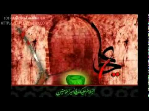 Saari Duniya Hussain Hussain Kare video