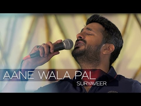 Aane Wala Pal - Golmaal (Cover) | Suryaveer