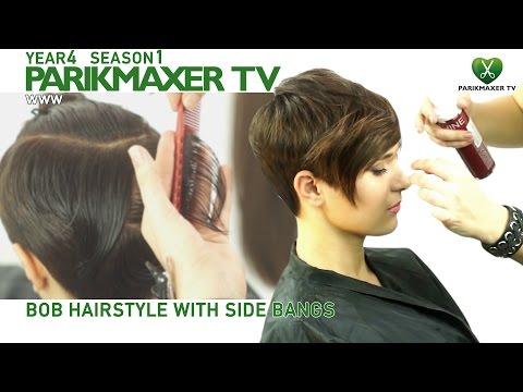 Боб с ассиметричной челкой Short Hairstyle with Bangs Виктория Врадий parikmaxer.tv