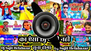 awdhesh premi new bhojpuri song