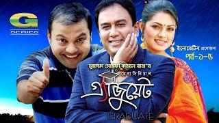 Graduate | Drama | Episode 1 - 5 | Zahid Hasan | Tisha | Hasan Masood