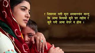 Quotes Nepali/Aama/Nepali quotes video