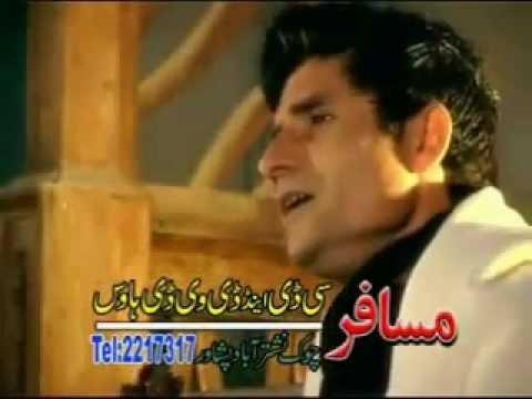 Shaaz Khan Qarara Rasha Full