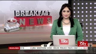 English News Bulletin – Jan 15, 2019 (8 am)