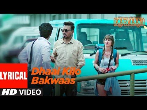 Dhaai Kilo Bakwaas Lyrical Video |  Karwaan | Irrfan Khan, Dulquer Salmaan, Mithila Palkar