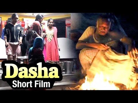 Dasha Telugu Short Film | Part 1 | A Message Oriented Short Film | Telugu Short Films | Khelpedia Photo Image Pic