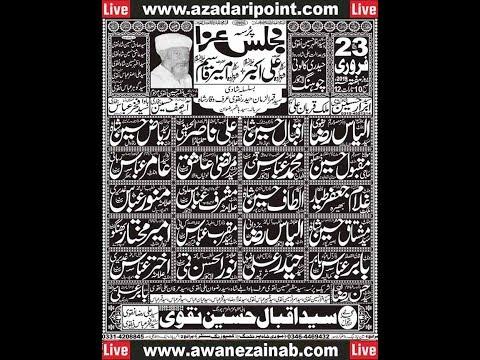 Live Majlis 23 February 2019 Haideri Colony Choungh Lahore
