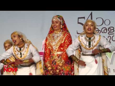 Oppana: Kerala School Kalolsavam 2014 video