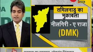 DNA analysis on 2nd phase of Lok Sabha Elections 2019