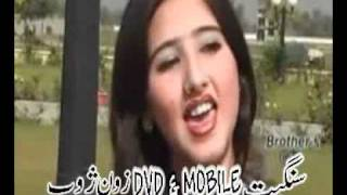 Jawad vs Dil Raj ; Raba Hai Raba;New Pashto Songs 2011.flv